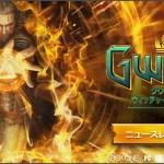 PS4/XB1/PC『グウェント ウィッチャーカードゲーム』パブリックベータの配信日が5月24日に決定!