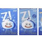 ロート製薬×ドラクエ コラボ:目薬「ロートジー」のボトルがスライムに!数量限定で5/27より全国販売開始