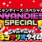 Nintendo Switchで秋までに発売予定のインディータイトルを紹介する映像が公開!