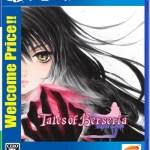 バンナム廉価版:PS4/PS3『テイルズ オブ ベルセリア』、3DS『テイルズ オブ ジ アビス』など4タイトルが6月1日に発売!