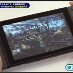 『モンスターハンターダブルクロス Nintendo Switch Ver.』実機プレイ映像