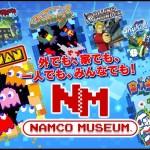 Nintendo Switch『ナムコミュージアム』公式サイトがオープン!アーケードを代表する名作を多数収録