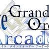 『Fate/Grand Order Arcade』なる商標が確認される
