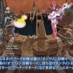 PS4/PC『旋光の輪舞2』プロモーションムービー公開!