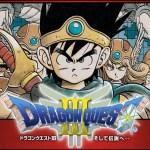 PS4/3DS版『ドラゴンクエストIII そして伝説へ…』配信開始!