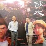 『シェンムーIII』ティザームービーに登場したキャラクターはほとんどが仮のモデルであることが判明
