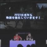 『ファイナルファンタジーXV』来年1年間の開発継続が決定!ストーリー部分を中心に拡充