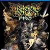 PS4『ドラゴンズクラウン・プロ』発売日が1月25日→2月8日に変更。先着購入特典としてヴァニラウェア制作『デジタルゲームブック「悪霊島の秘宝」』付属決定