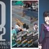 『D×2 真・女神転生 リベレーション』バトルや悪魔合体などを確認できるプレイデモ映像