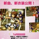 [更新:PV追加]PS4『アイドルマスター ステラステージ』謎の新人アイドルも登場!ゲーム概要や限定版、各種特典などの情報が公開
