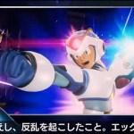 『マーベル VS. カプコン:インフィニット』ロックマンXの紹介映像が公開!