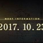Switch『真・女神転生』シリーズ最新作の続報は10月23日に公開!