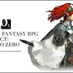 『ペルソナ』橋野氏率いる「スタジオ・ゼロ」が『PROJECT Re FANTASY』以外の作品にも取り組んでいることが判明