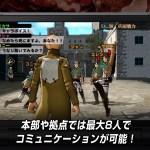 3DS『進撃の巨人2~未来の座標~』紹介トレーラー公開!