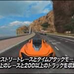 Switch向けリアルレースゲーム『ギア・クラブ アンリミテッド』ゲーム紹介トレーラー公開!