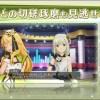 PS4『アイドルマスター ステラステージ』第2弾PVが公開!新人アイドル「詩花」のCVは高橋李依さんに