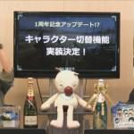 [更新:動画追加]『ファイナルファンタジーXV』12月アップデートでついにキャラクター切替機能が実装!