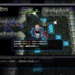 【Switch】やりこみ満載の本格ローグライクRPG『ドラゴンファングZ』12月14日配信開始!