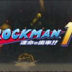 『ロックマン11』PS4/Switch/XB1/PCで2018年に発売決定!『ロックマンX』シリーズ8作品の現行機向け移植や『クラシックコレクション』Switch版も発表に