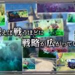 PS4/Vita/Switch『あなたの四騎姫教導譚』第2弾PV公開!