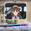 『戦場のヴァルキュリア4』初回特典DLC&限定版同梱DLC 紹介動画が公開!