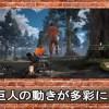 コーエーテクモ『進撃の巨人2』ミカサ役・石川由依さん、アルミン役・井上麻里奈さんによるプレイ映像が公開!