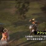 PS4/Vita/Switch『進撃の巨人2』紹介動画「アクション編」公開!
