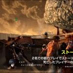 コーエーテクモ『進撃の巨人2』紹介動画第3弾「オンライン」公開!
