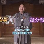 『スーパーロボット大戦X』×振分親方 スペシャル企画第1弾 インタビュー動画(前編)「楽曲と共に戦う男」公開!