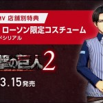 """コーエーテクモ『進撃の巨人2』リヴァイの""""ローソン限定コスチューム""""によるプレイ動画が公開!"""