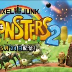 PS4/Switch/PC向けタワーディフェンス『PixelJunk Monsters 2』5月24日配信決定!ティザーサイト&PVが公開