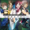 PS4/Vita『ザンキゼロ』キャラクタートレーラー公開!各種特典やデジタル限定版など商品情報も