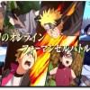 PS4『NARUTO TO BORUTO シノビストライカー』第1弾CMが公開!