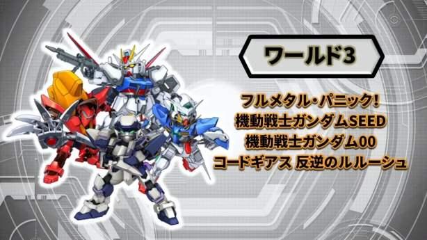 スーパーロボット大戦DD 181119-05
