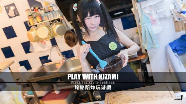 Play With Kizami Torrent Download