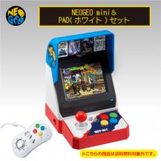 Neo Geo Mini + Neo Geo Mini Pad (White) Limited Set sur Neo Geo - Games Wave - Jeux vidéo neuf et occasion - News, rétro, import