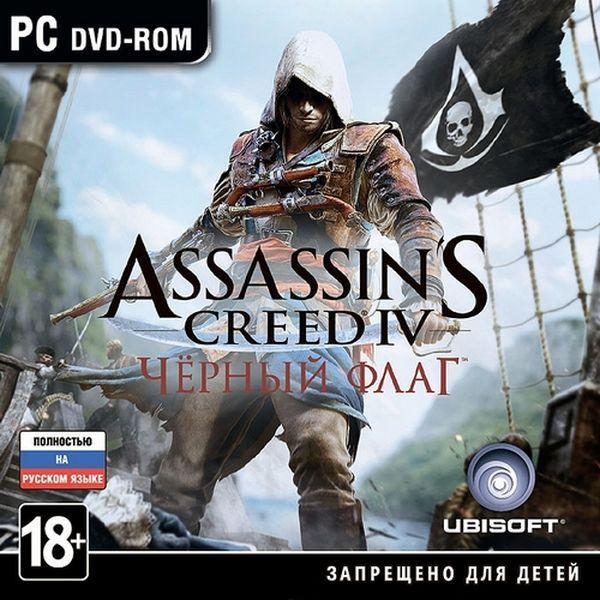 Assassin's Creed IV Black Flag Special Edition (Ubisoft) (RUS) [Retail] + Crack Only (RELOADED) » Game Torrent - скачать игры ...