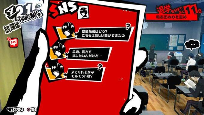 2階調アニメ風のUI。オシャレで、かつ機能性がある
