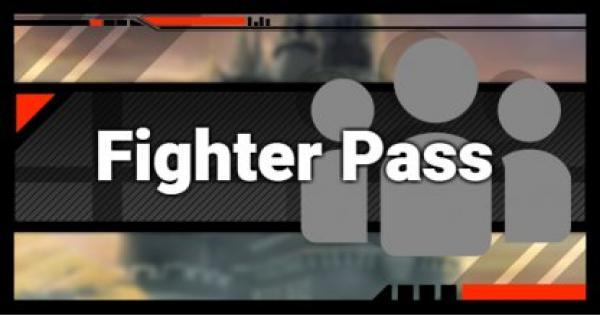 Super Smash Bros Ultimate Fighter Pass DLC Content