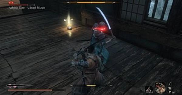 SEKIRO   How To Beat Owl (Father): Boss Fight Guide