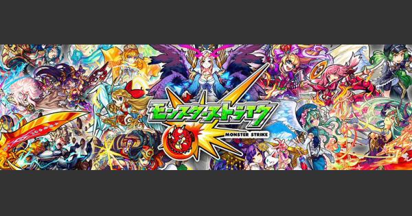 【怪物彈珠】GameWith 怪物彈珠更新大事紀(~2018) - GameWith