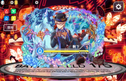 【Crash Fever】燃燒的黯星的攻略與適合攻略角色   超巫師級   GameWith【CF】