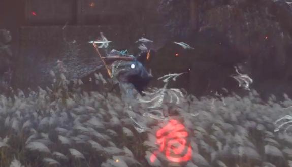 【SEKIRO】ラスボス「巴流 葦名弦一郎/剣聖 葦名一心」の攻略と倒し方【隻狼】 - GameWith