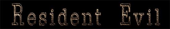 Resident_Evil_logo