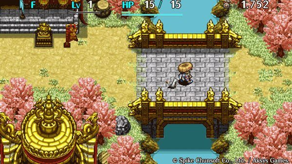 shiren-the-wanderer-1
