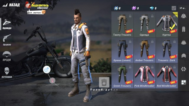 Rules of Survival взлом читы