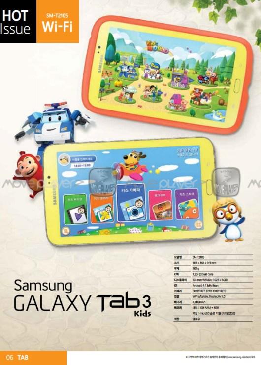 Das würde auch hierzulande seine Käufer finden. (Foto: tablet-news.com)