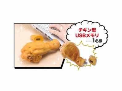 KFC USB-Stick. (Foto: KFC Japan)