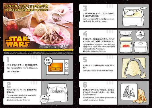 So entsteht ein Star Wars-Sandwich (Foto: Kotobukiya)