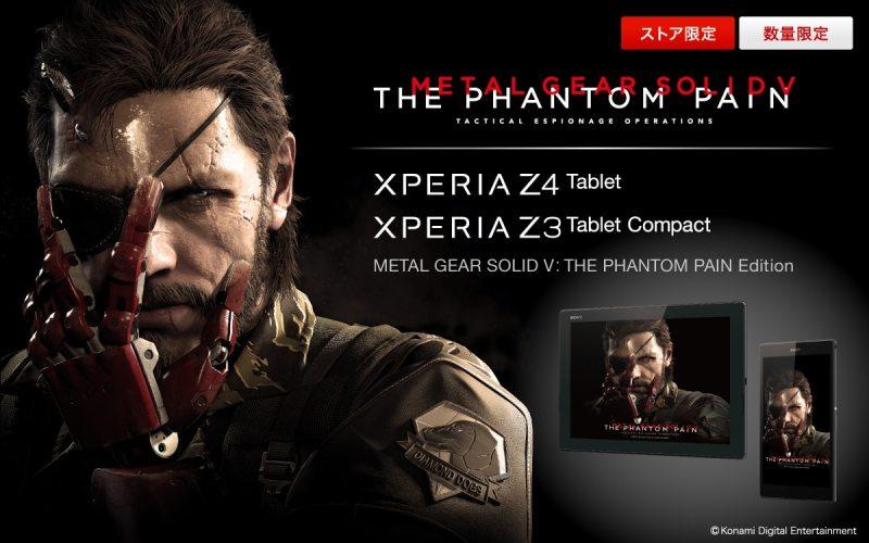 Tablet mit MGS5-Inhalten. (Foto: Sony)